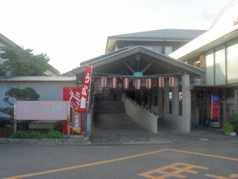 20090906_02
