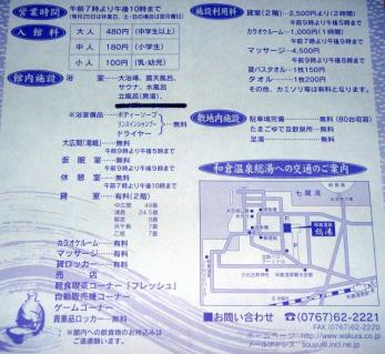 20090923_07