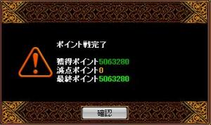 07111804.jpg