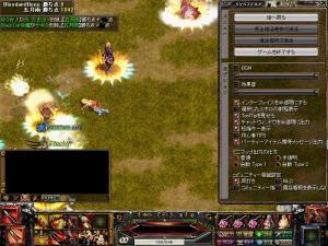 20061001103750.jpg
