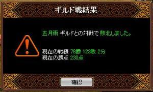 20061001103757.jpg