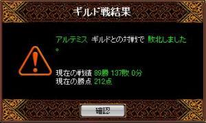 20061003140147.jpg