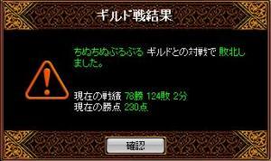 20061003140158.jpg
