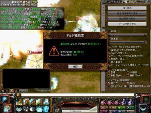 20061004150645.jpg