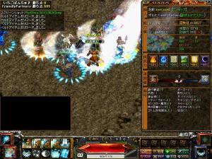 20061011081222.jpg