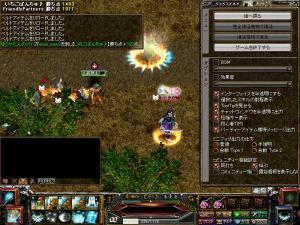 20061011081232.jpg
