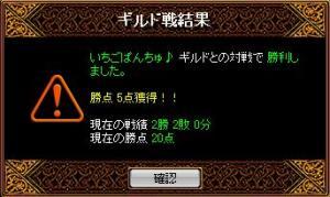 20061011081256.jpg