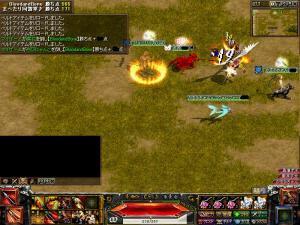 20061011081339.jpg