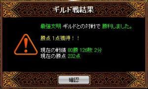 20061011081416.jpg