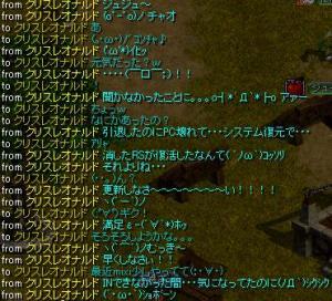 20061109131338.jpg