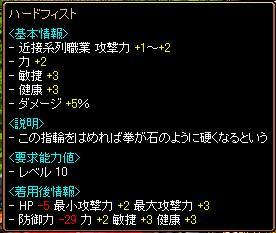 20061109131757.jpg
