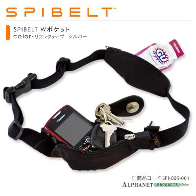 SPI-005-001.jpg