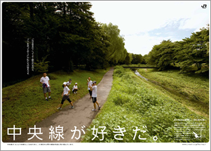 posterpic8.jpg