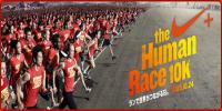 t_thehumanrace2009_convert_20091024235341.jpg