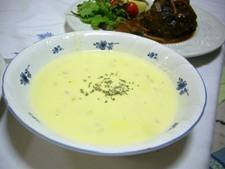 11-22 スープ
