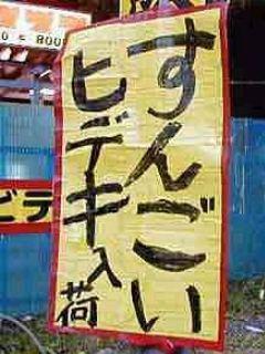 omoshiro484.jpg
