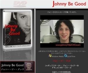 JohnnyDVD