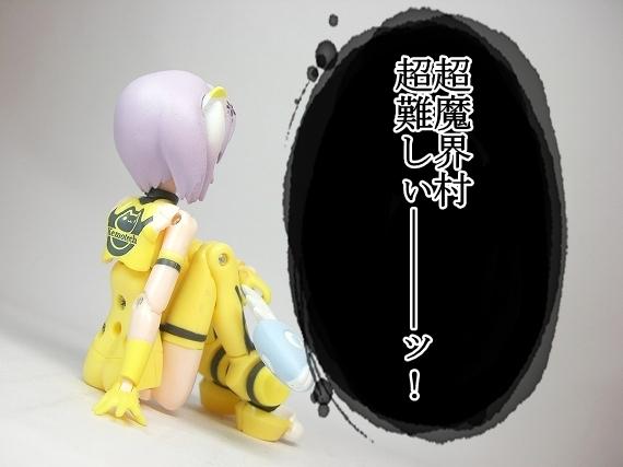 CIMG9えdgf609