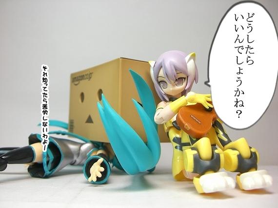 CIMG0036_20090903200417.jpg