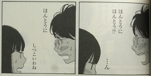 RIMG7329.jpg