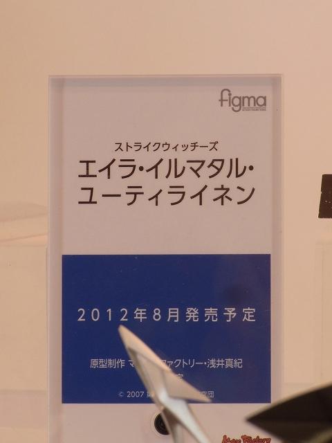 RIMG8460.jpg