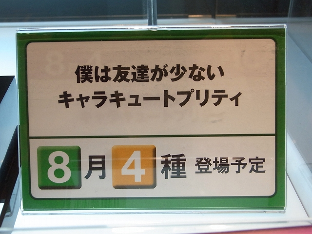 RIMG8709.jpg