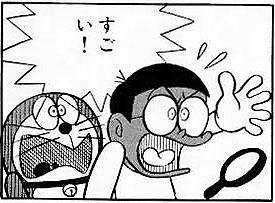 mn_dora_sugoi.jpg