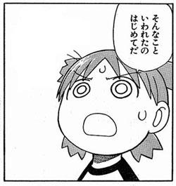 s_i_hajimeteda.jpg