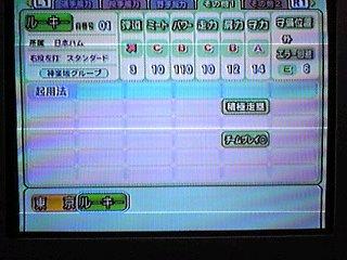 080725_0858~01_Ed