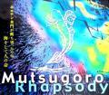 live!mutsugoro