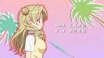To LOVEる-とらぶる- OVA1 「リト、女になる」