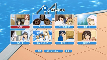 みなみけ おかえり DVD第2巻 (初回限定版)