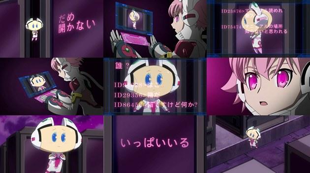 宇宙をかける少女 第20話 「白銀の追跡」