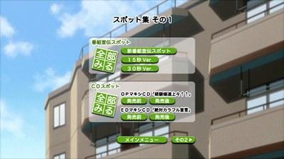 みなみけ おかえり DVD 第4巻 (初回限定版)