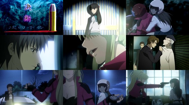 Phantom~Requiem for the Phantom~ 第22話 「激昂」