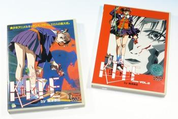 「A KITE」 DVD全2巻