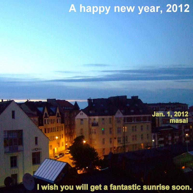 ■2012 謹賀新年