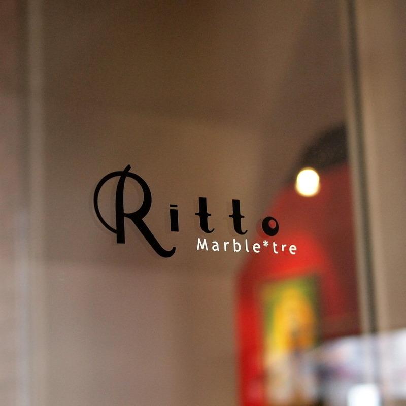 ■ リット・マーブルトレ