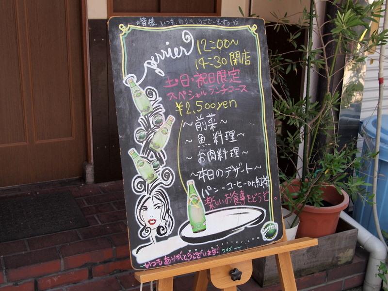 ■ Y's (ワイズ) 大阪・福島
