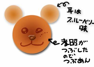 detarippi_20080716070717.jpg