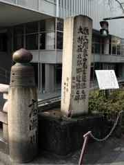 木屋町:佐久間象山遭難の地石碑