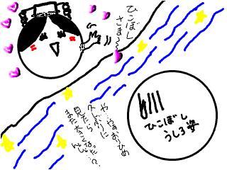 snap_803fine_200870111625.jpg