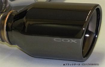 CO12V06005-2.jpg
