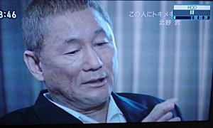 今朝NHK観ました?