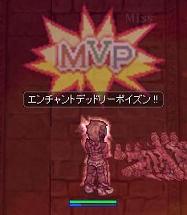 MVP_TOP