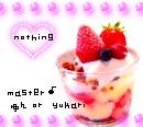 ゅん(・∀・) or yukari