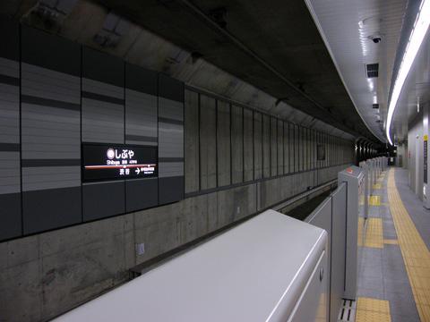 20081124_shibuya-04.jpg