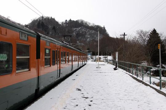 20090112_omae-11.jpg