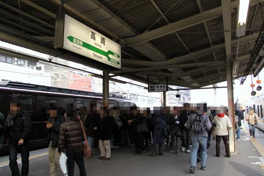 20090112_takasaki-02.jpg