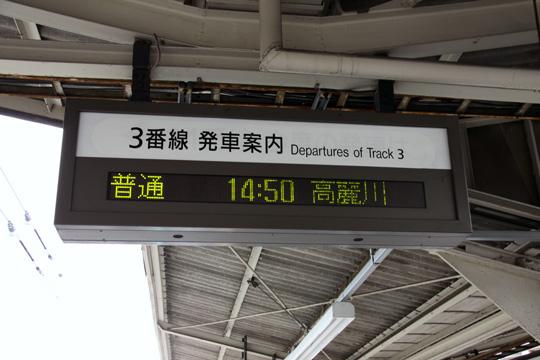 20090112_takasaki-05.jpg